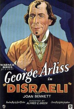 Постер фильма Дизраэли (1929)