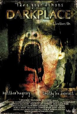 Постер фильма Темное место (2007)