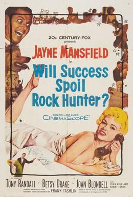 Постер фильма Испортит ли успех Рока Хантера? (1957)