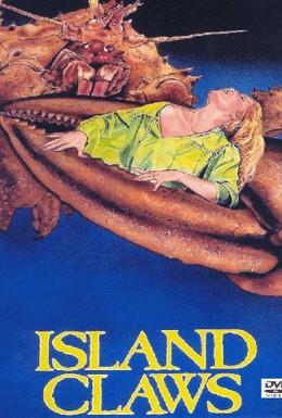 Постер фильма Гигантские клешни (1980)