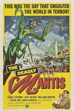 Постер фильма Смертельный богомол (1957)