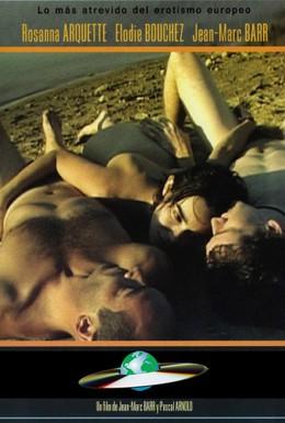Постер фильма Слишком много плоти (2000)