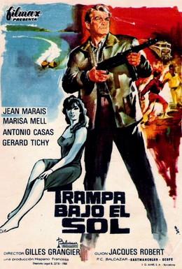 Постер фильма Адский поезд (1965)
