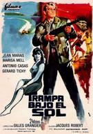 Адский поезд (1965)