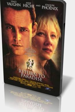 Постер фильма Балликиссэнджел (1996)