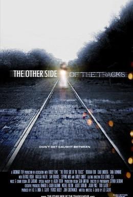 Постер фильма На другой стороне (2008)