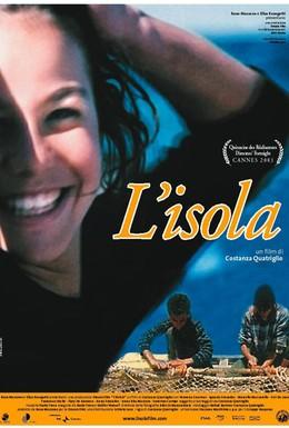 Постер фильма Остров (2003)