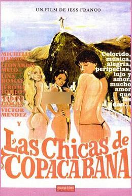 Постер фильма Девочки Копакабаны (1981)