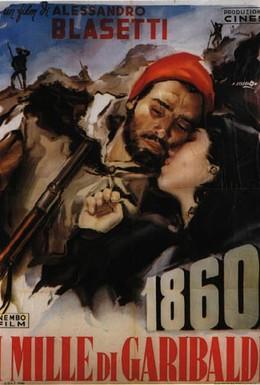 Постер фильма 1860 (1934)