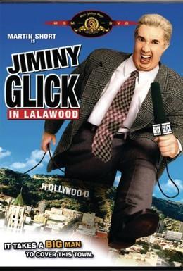 Постер фильма Джимини Глик в Ля-ля-вуде (2004)