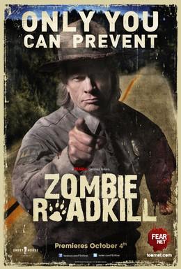 Постер фильма Зомби с дороги (2010)