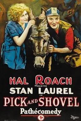 Постер фильма Кирка и лопата (1923)