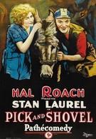 Кирка и лопата (1923)