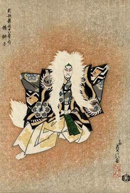 Постер фильма Танец льва (1936)