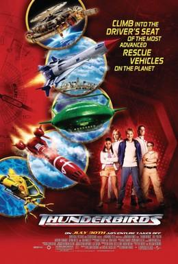 Постер фильма Предвестники бури (2004)