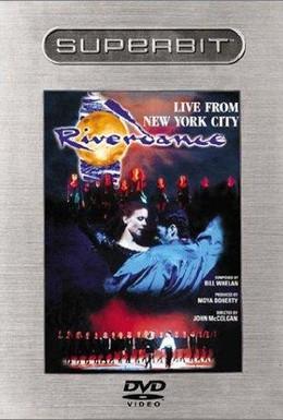 Постер фильма Ривердэнс (1996)