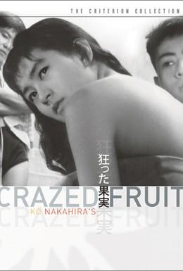 Постер фильма Безумный плод (1956)