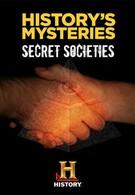 Тайны истории (2006)