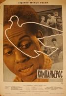 Компаньерос (1963)