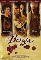 Борджиа (2006)
