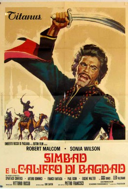 Постер фильма Синдбад и калиф Багдада (1973)