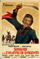 Синдбад и калиф Багдада (1973)