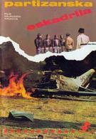 Партизанская эскадрилья (1979)