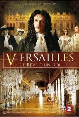 Постер фильма Версаль, мечта короля (2008)