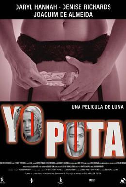 Постер фильма Шлюха (2004)