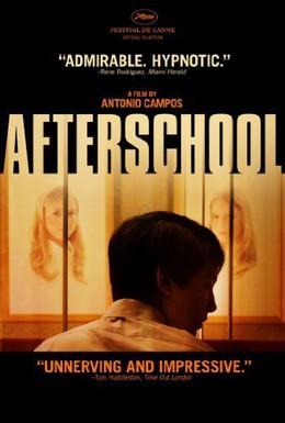 Постер фильма Выпускники (2008)