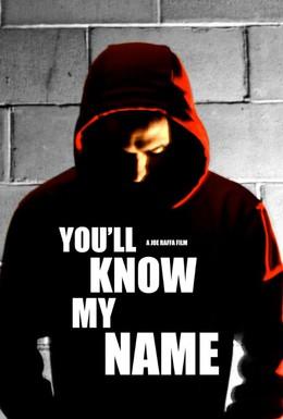 Постер фильма Вы будете знать мое имя (2011)