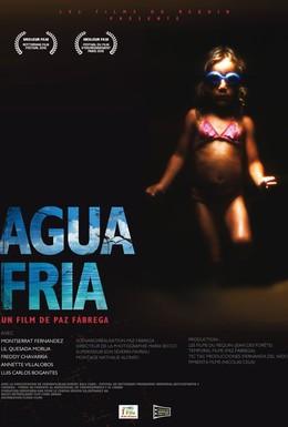 Постер фильма Холодные воды моря (2010)