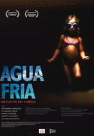 Холодные воды моря (2010)