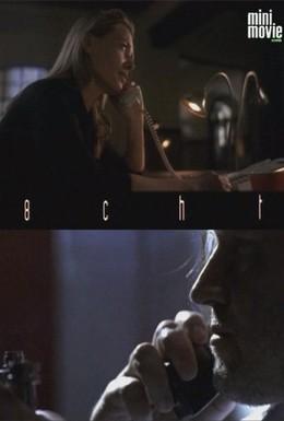 Постер фильма Телефон доверия (1997)