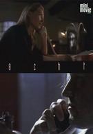 Телефон доверия (1997)