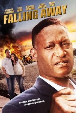 Постер фильма Ухудшение (2012)