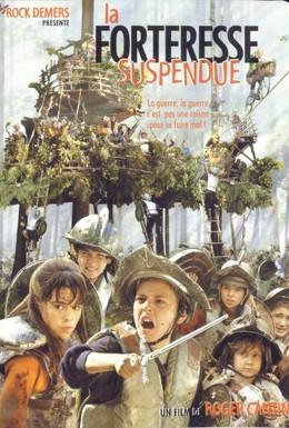 Постер фильма Тайная крепость (2001)
