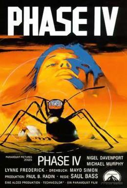 Постер фильма Фаза 4 (1974)