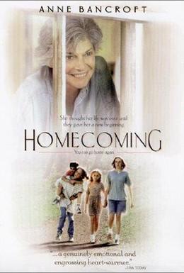 Постер фильма Возвращение (1996)