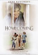 Возвращение (1996)