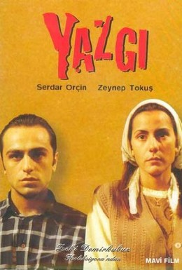 Постер фильма Рок (2001)