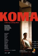 Кома (2009)
