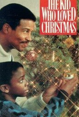 Постер фильма Ребенок, который любил Рождество (1990)