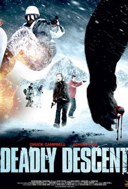 Постер фильма Смертельный спуск (2013)