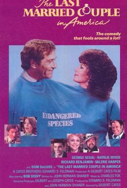Постер фильма Последняя супружеская пара в Америке (1980)