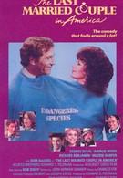 Последняя супружеская пара в Америке (1980)