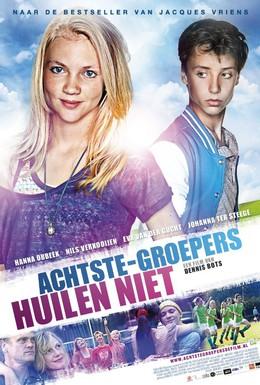 Постер фильма Хорошие дети не плачут (2012)