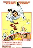 Выход из положения (1966)