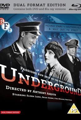 Постер фильма Подземка (1928)