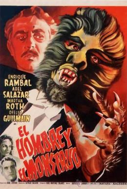 Постер фильма Человек и монстр (1959)
